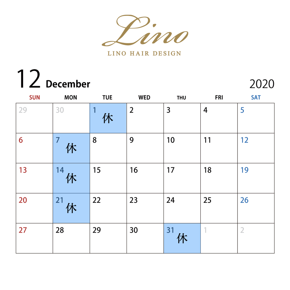 Lino Hair Design 京都美容室 2020年末2021年始のお知らせ!!